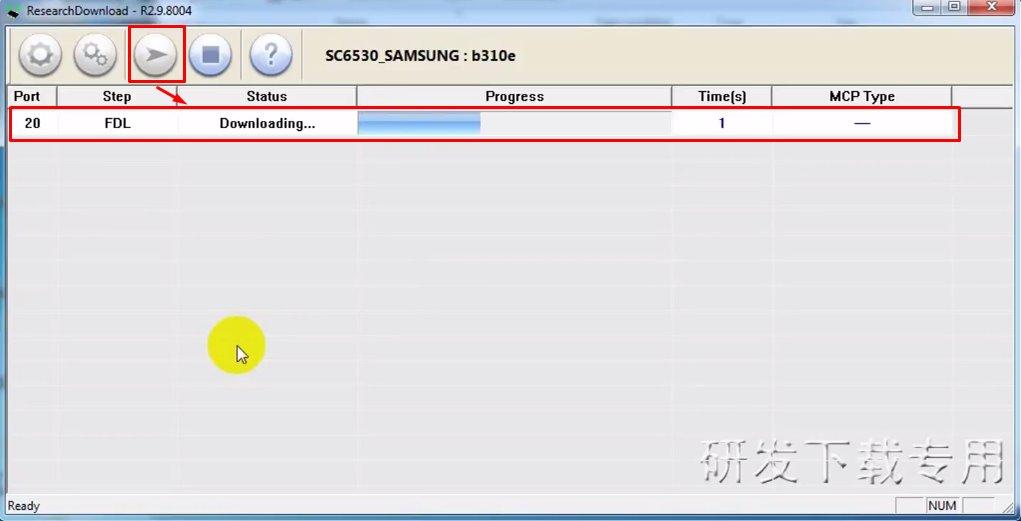 SPD Upgrade Tool,How to Use SPD Upgrade Tool,SPD Upgrade Tool Latest Version